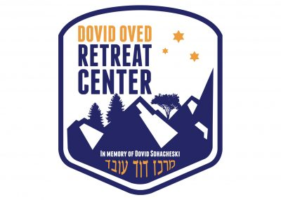 Dovid Oved Retreat Center