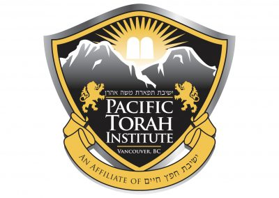 Pacific Torah Institute