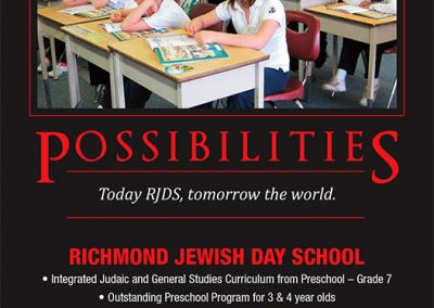"Richmond Jewish Day School ""Possibilities"""