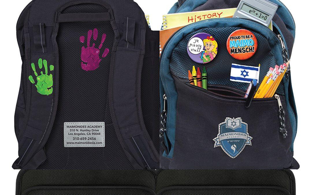 Maimonides Backpack Folder