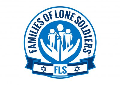 Families of Lone Soldiers