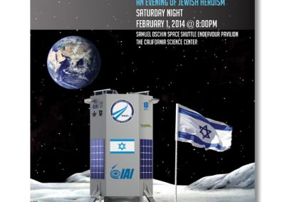 Bnei Akiva Night of Heroism