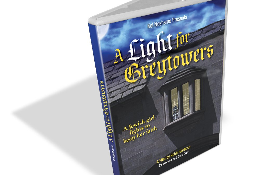A Light For Greytowers DVD